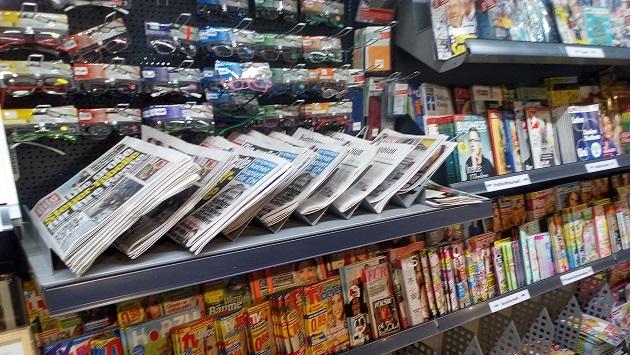 Bei Kaufland im CCU kann man drei Tageszeitungen kaufen: Bild, Abendblatt und Mopo